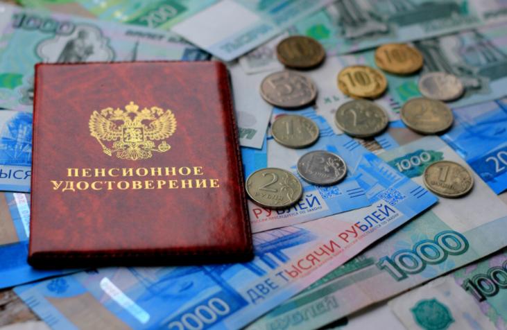 Увеличение пенсии в РФ